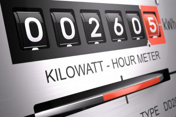 Kilowatt-Hour Meter